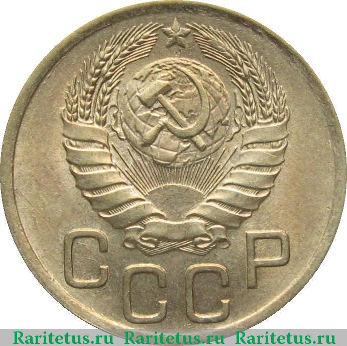 Копейки 1946 года выпуска - Монеты России и СССР