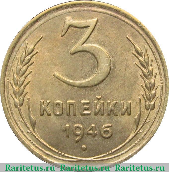 Цены на монеты СССР 1921-1958 гг - Страницы Истории