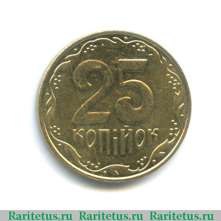 25 копеек 2010 года украина цена клады касимовского района