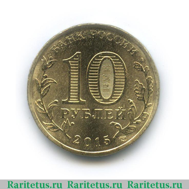 Скупка монет в хабаровске альбомы монеты опт опт