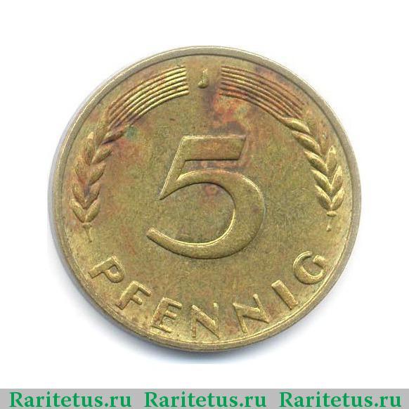 5 pfennig 1968 года цена дсо пищевик