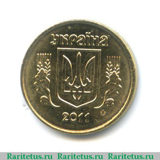 10 копеек 2011 украина бумажные деньги 10 рублей 1909 года стоимость