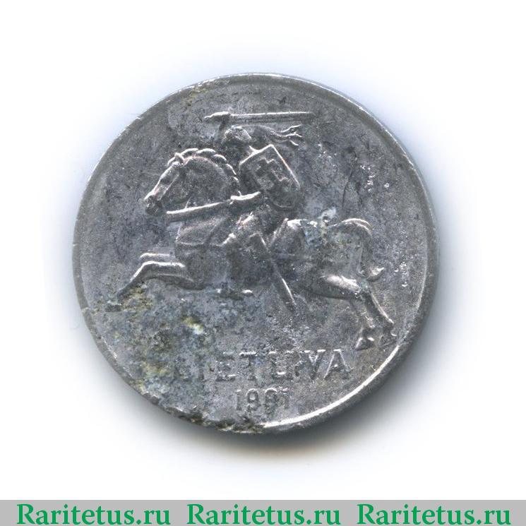2 centai 1991 цена значок флаг ссср