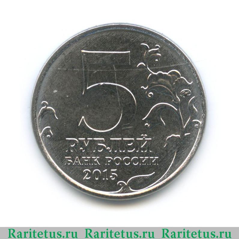 где в омске принимают монеты