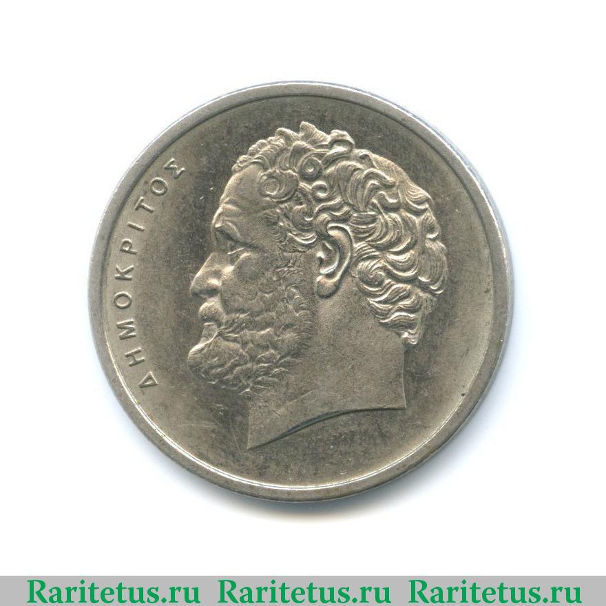 редкие монеты белоруссии