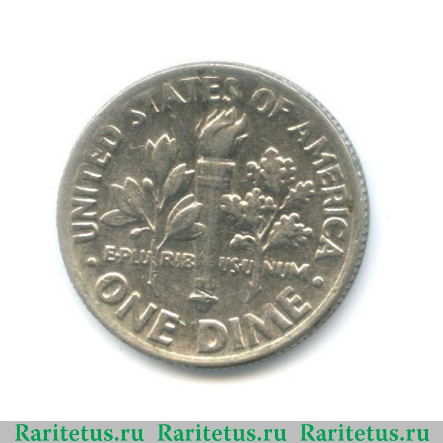 Десять центов для янки 4 буквы 10 центов 2002