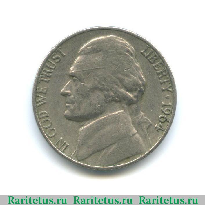 5 центов 1964 2 копеек 1991 года цена