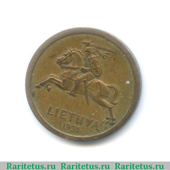 10 центов с тремя львами 1998 года цена 1 фунт стерлингов в евро
