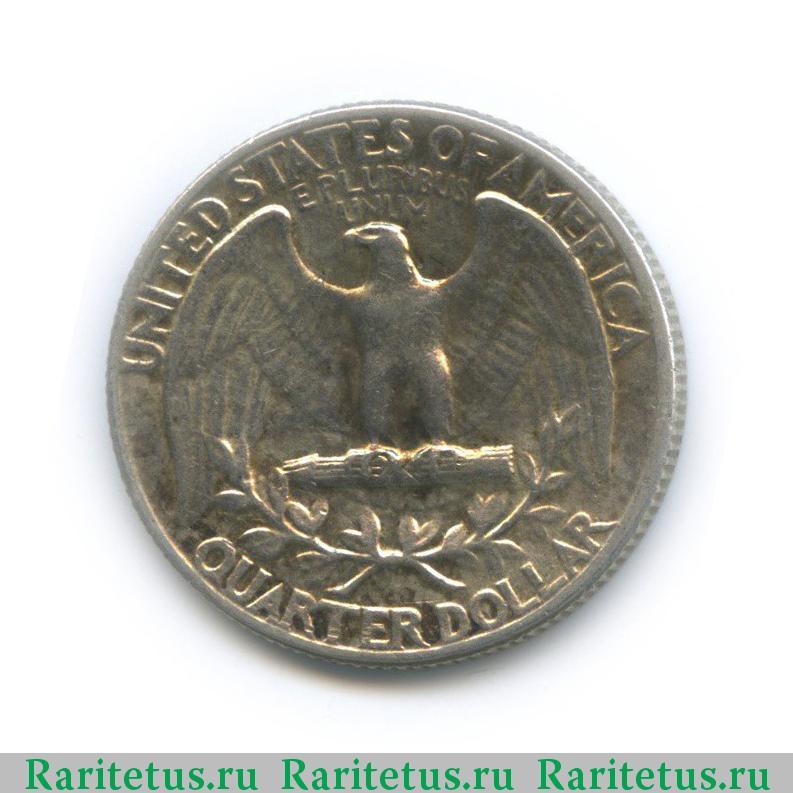 gmi coins
