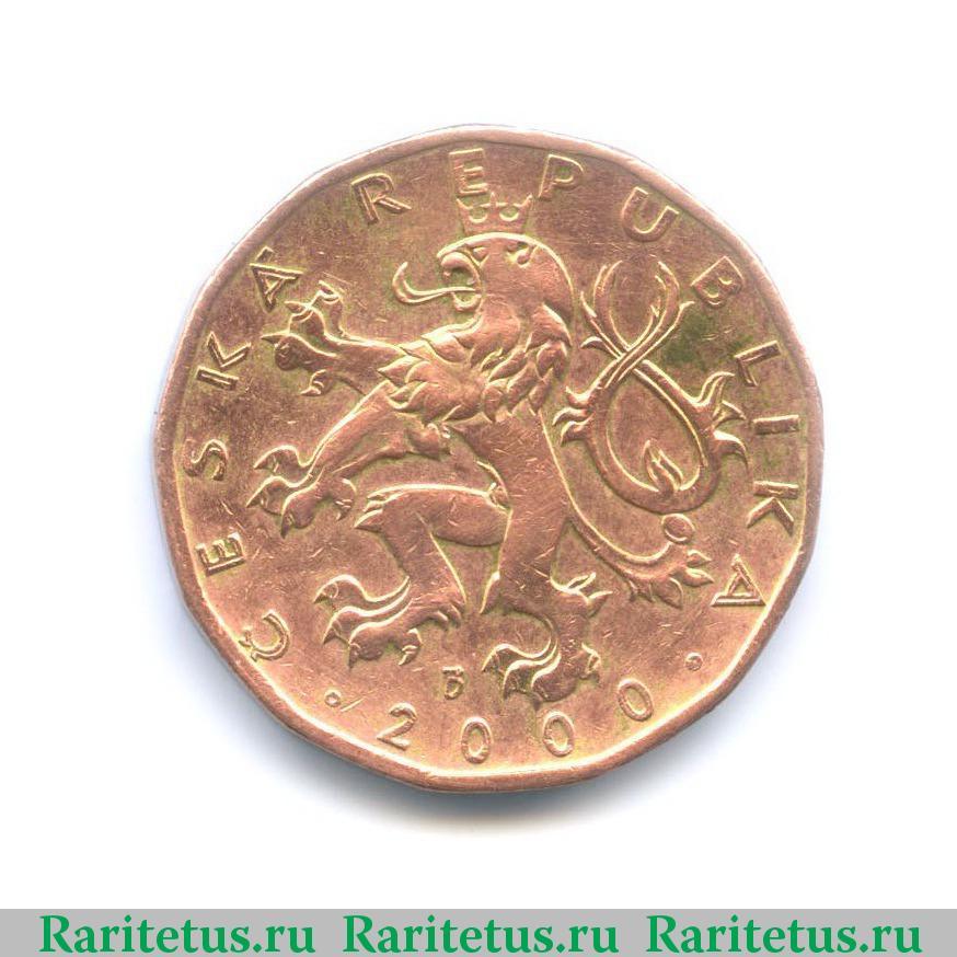 Сколько стоит 1 кroon 2000 года монеты индии 2017 года