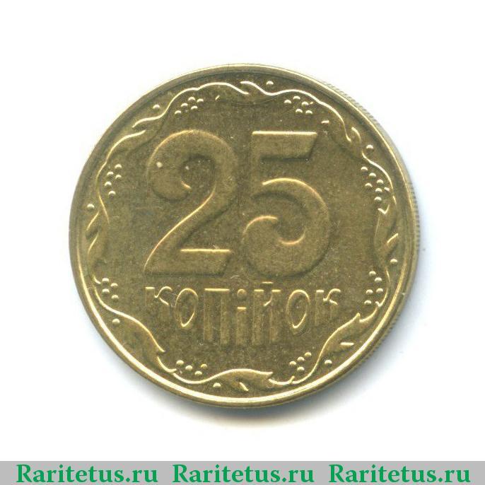 Украинская монета 25 копеек 2009 года сколько в рублях velleman mg32 отзывы