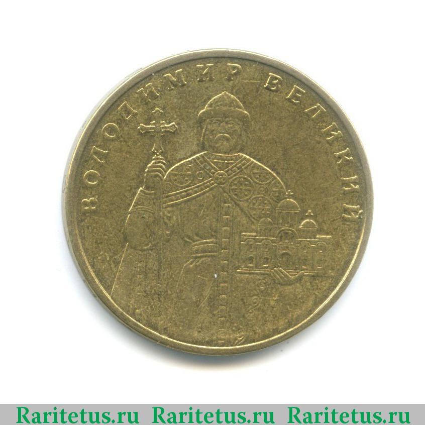 монета 20 лет бархатной революции описание
