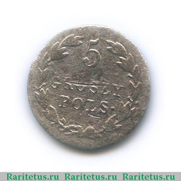 Проходы продаж 5 грошей 1935 год серебряные монеты россельхозбанка стоимость каталог