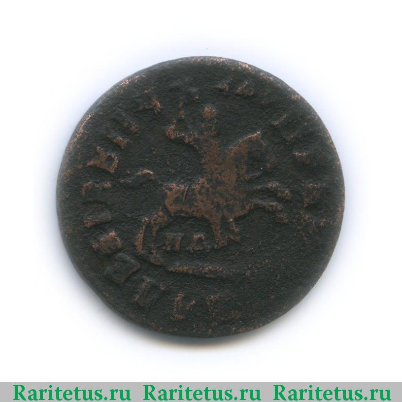 Копейка 1713 нд купить марки россии