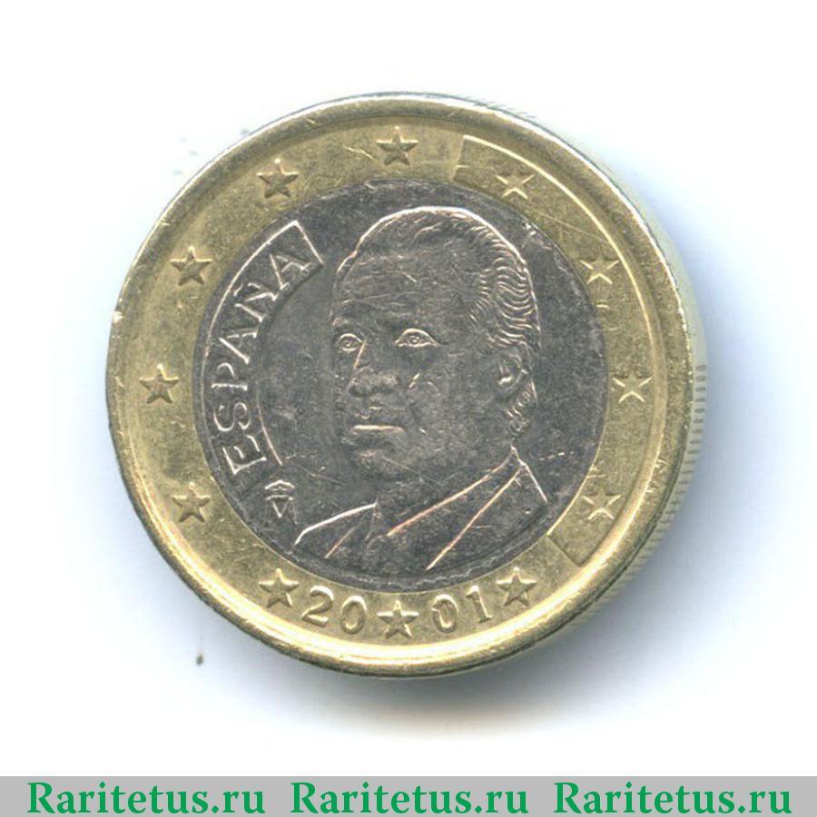 1 евро 2001 года цена результат медного бунта 1662 года
