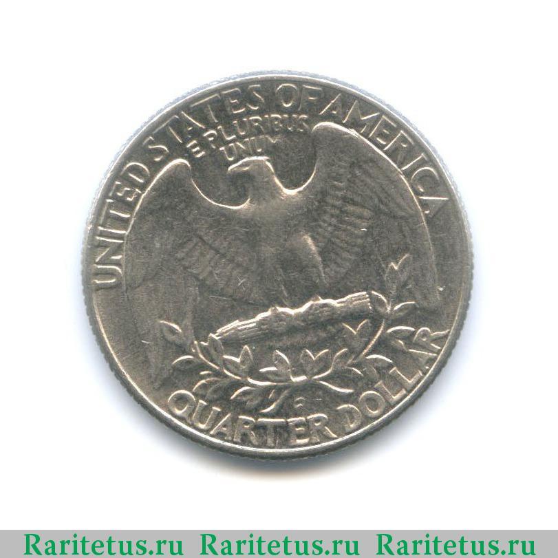 8 рублей сколько центов подлинность монет царской россии