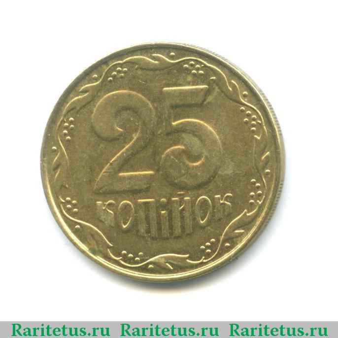25 копеек 2010 half dollar 1974 цена