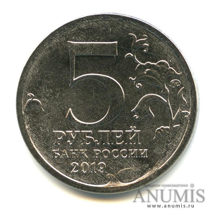 монета крымский мост 2020 серебро купить в сбербанке кредит в русфинанс банке какой процент