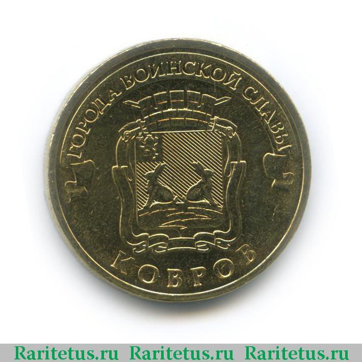 5 копеек 1875 года цена в украине
