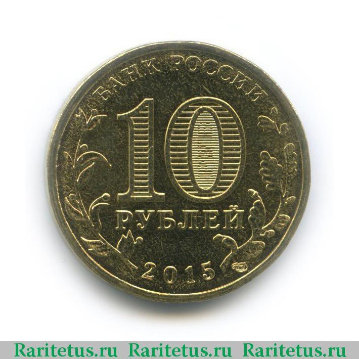 Скупка монет в коврове цена монеты с пушкиным 1999 года