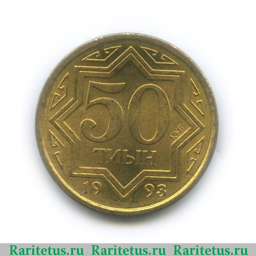 монети середньовіччя