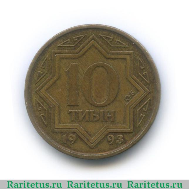 стоимость монеты николай 2 серебро