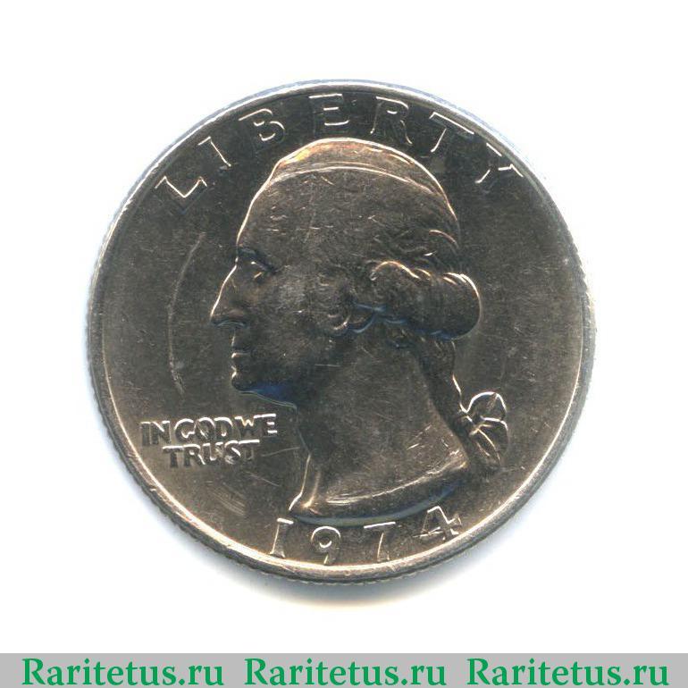 25 центов 1974 года золотая николаевская монета