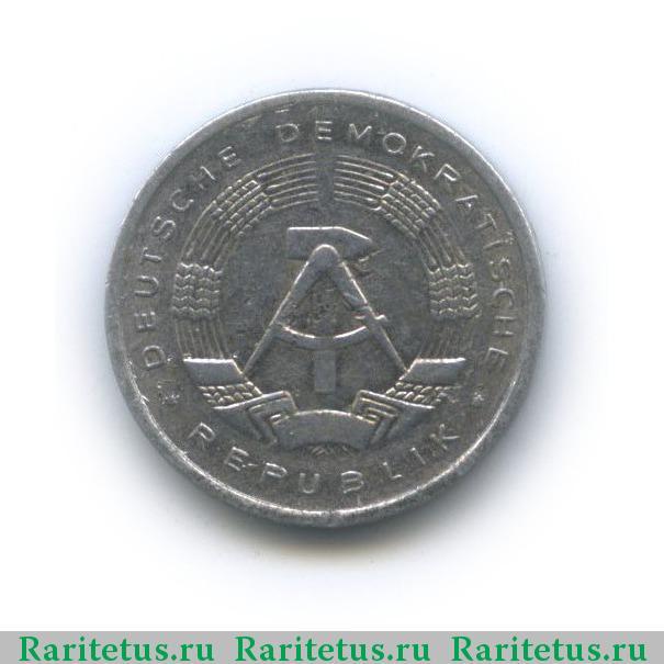 1 pfennig 1977 цена 1 копейка 2004 года цена м