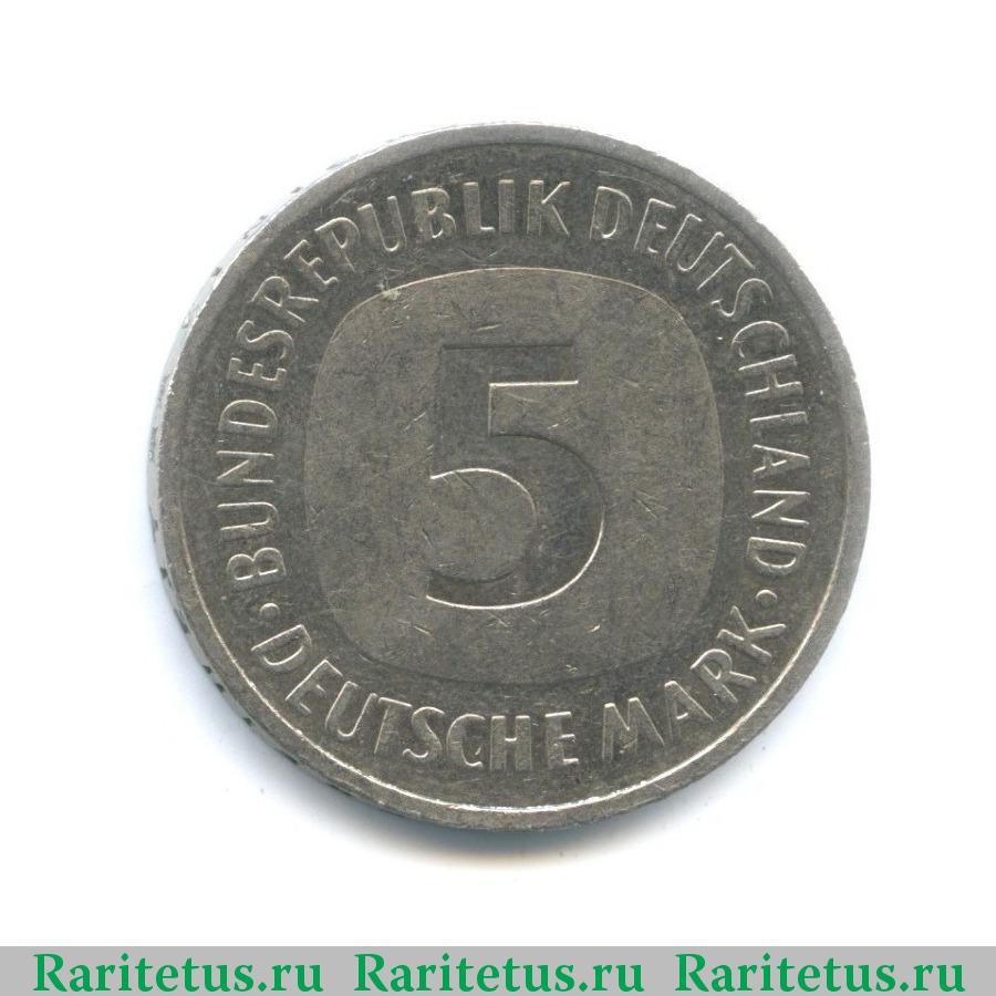 5 марок 1991 года цена засекреченные находки
