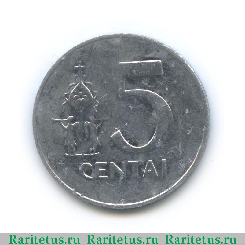 Сколько стоит 5о сентов литвы 1998 года 2 копейки 2008 украина