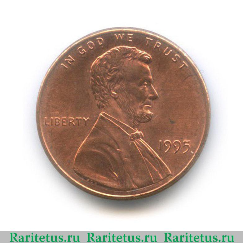 1 цент 1995 года цена parduodu 2 centai 1936