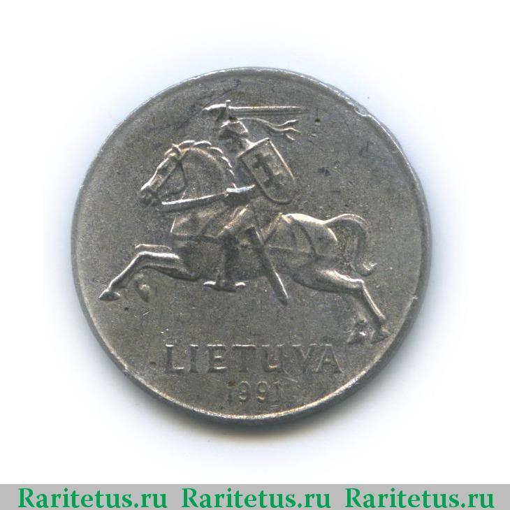 Lithuania 1991 2 Centas Uncirculated KM86
