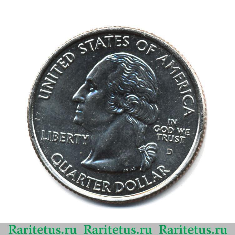 2015 * 2 x quarto di dollaro (25 cents) stati uniti saratoga - new