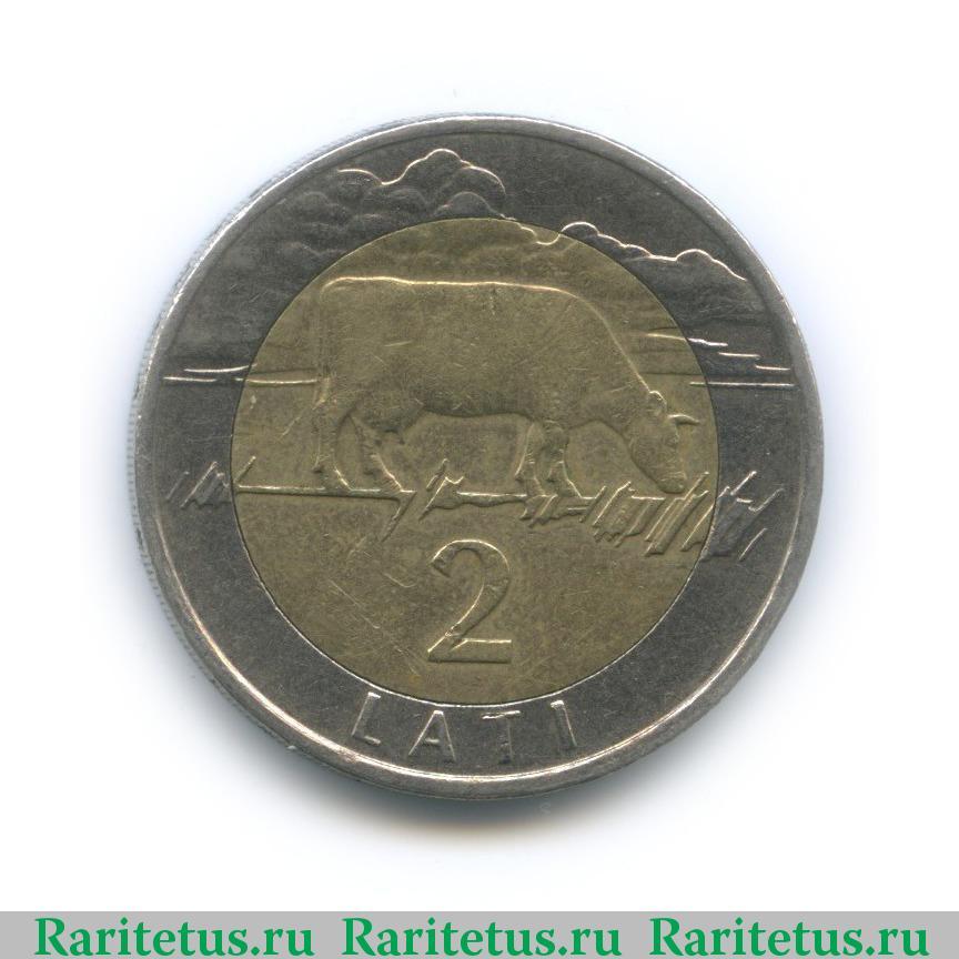 2 лат 1999 года цена раскопки монет 2017