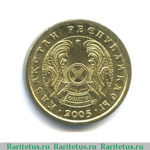 монета 1 лат вентспилс