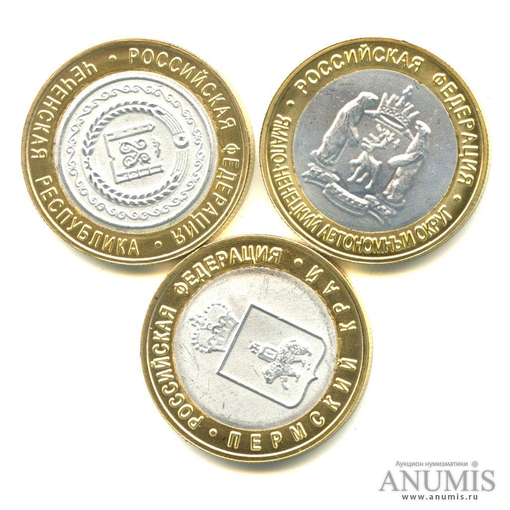 cambio moneta po)