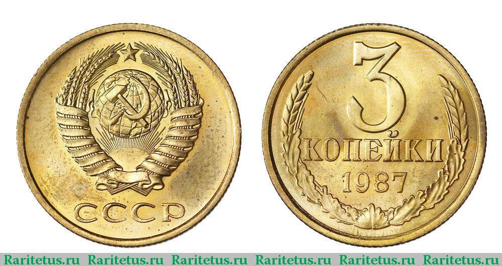 1 фактор монета 2002 цена