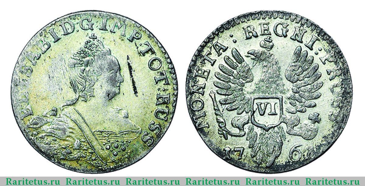 Золотые монеты пруссии s3333