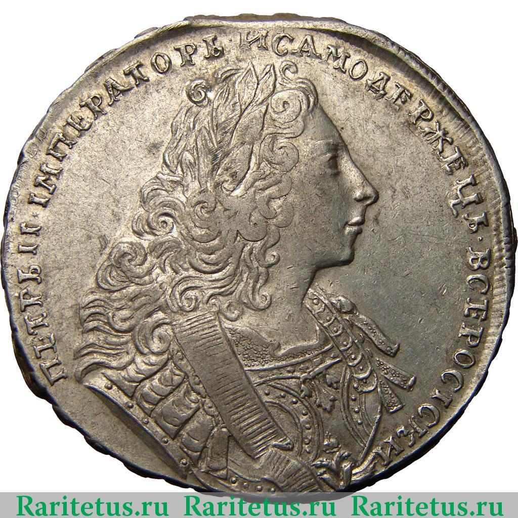 Монета рубль 1729 коллекционные монеты латвии из природного камня