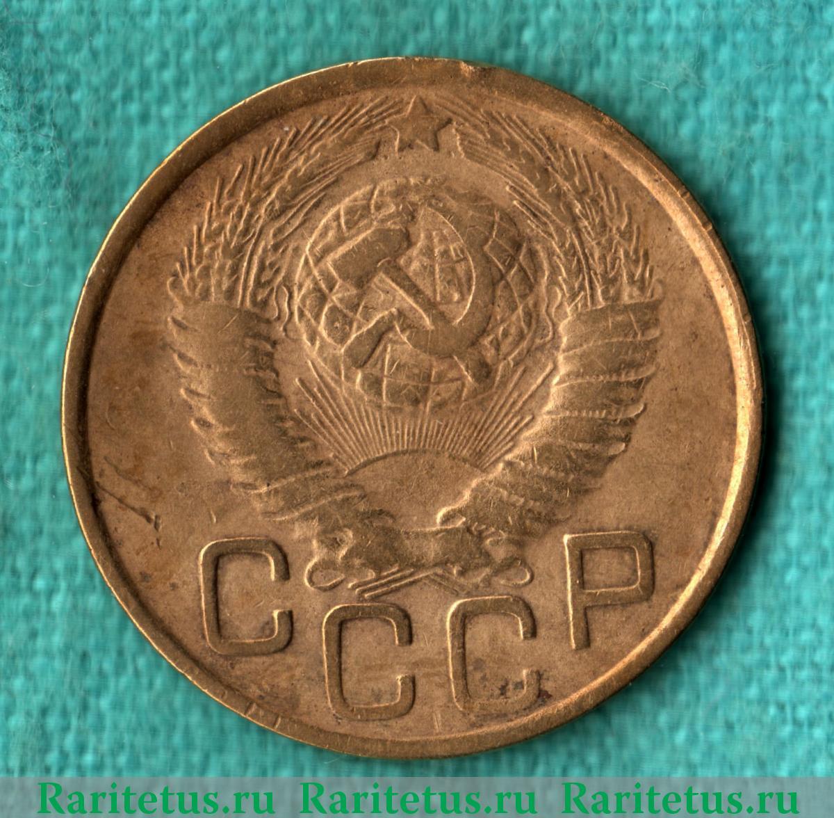 монета 1750