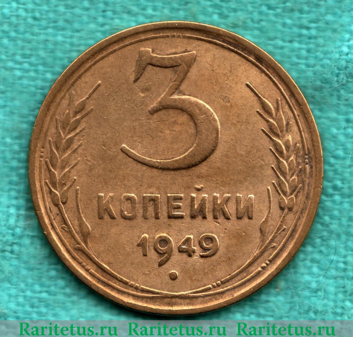 25 коп 2007г цена украина