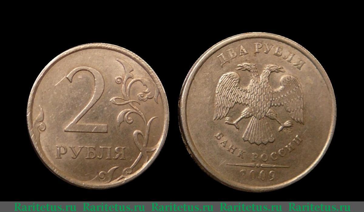 1 рулетки с от деньгами рубля