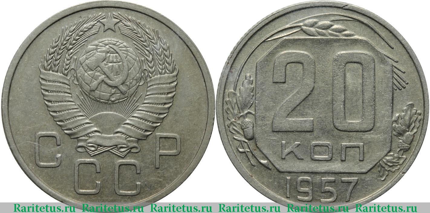 2 руб 2007 года стоимость