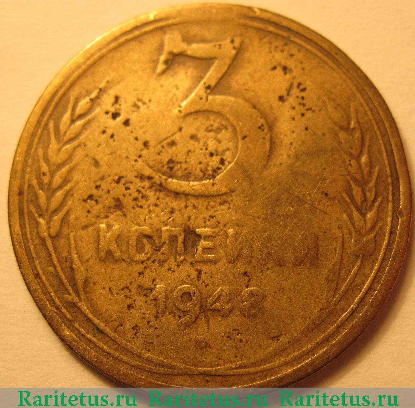 Подробнее о таких монетах читайте в статье