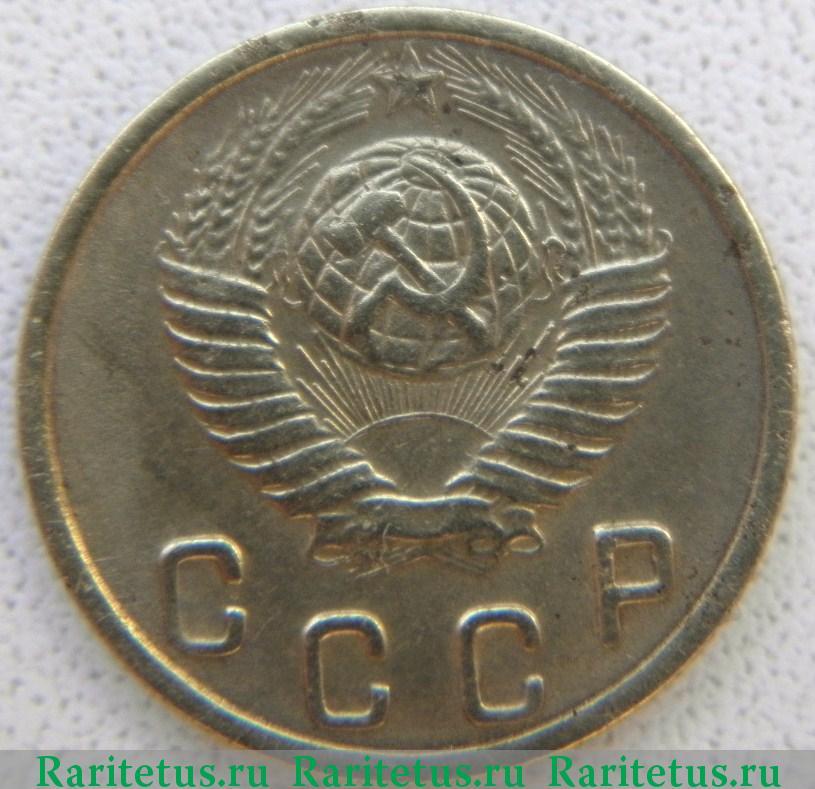 Монеты, 3 копейки 1949 г (002-434), купить, фото, описание, стоимость, цена