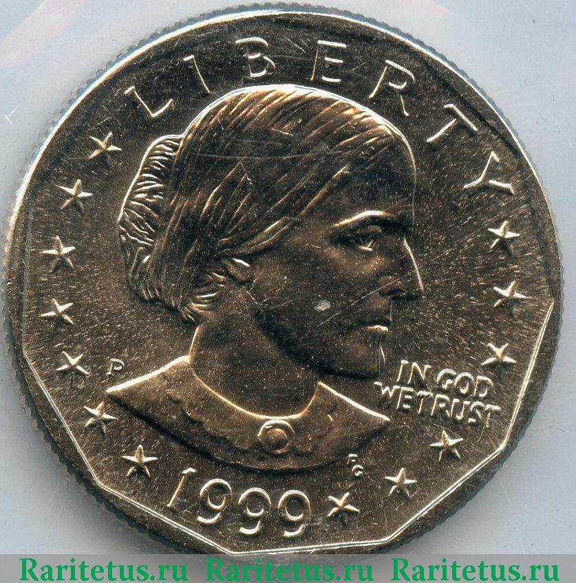 Монета 1 доллар 1999 года раскопки царских монет