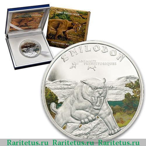 Color  Silver Proof Coin 1000 Francs Ivory Coast 2011 Sabre Tooth Tiger