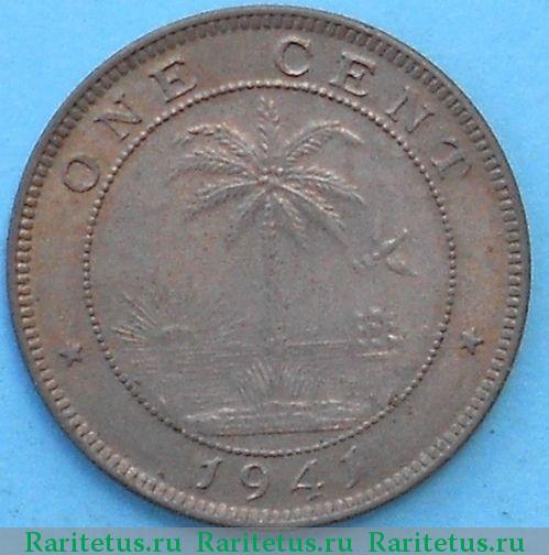 1 цент 1941 года цена монета polska rzeczpospolita ludowa 1966