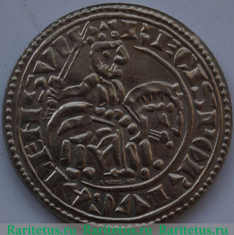 1 5 евро 2009 года португалия «морабитино короля санчо ii» 100 рублей модификация 2004 года цена