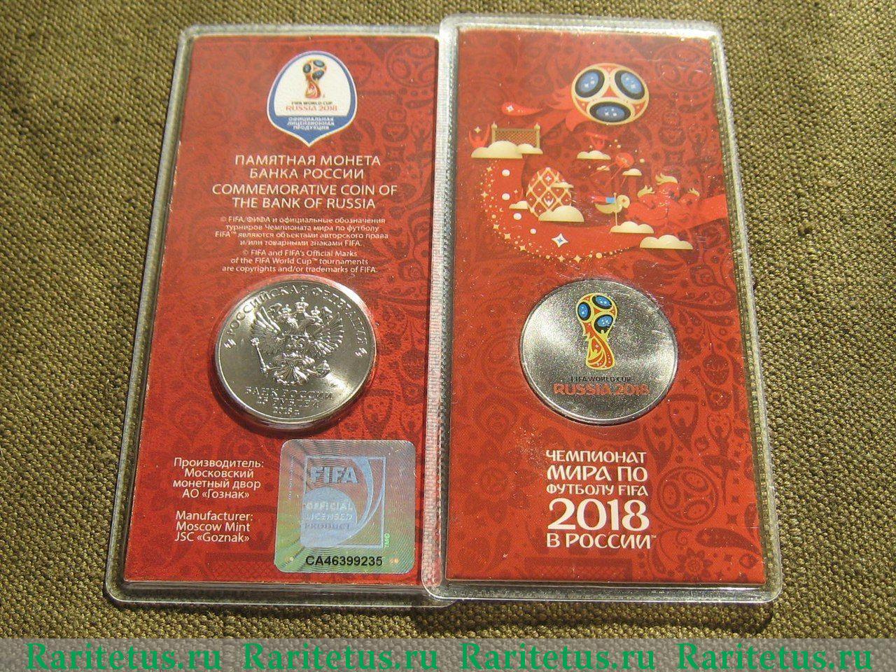 монета белоруссии богородица смоленская 2013